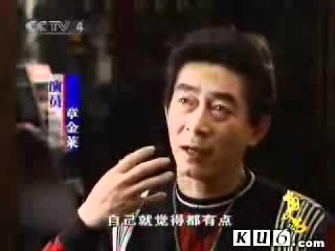 Lục Tiểu Linh Đồng đích HẦU VƯƠNG NHÂN SINH 六小龄童的猴王人生