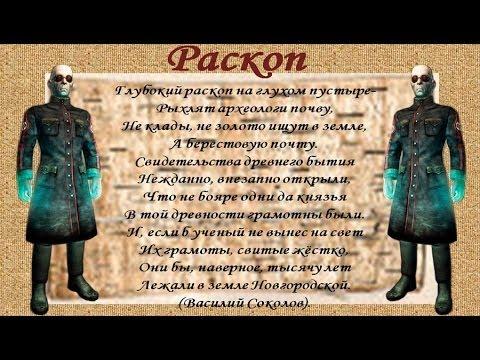 скачать игру агент блашкович - фото 8