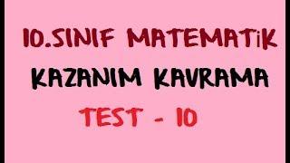 10.Sınıf MEB Kazanım Kavrama Test Çözümleri / Polinom Çarpanlara Ayırma / Test 10