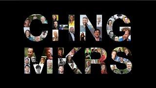 Download Mp3 Changemakers Série - Trailer