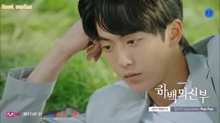 [SUBTHAI/KARAOKE] Kim EZ (김이지) - Pop Pop (Bride of The Water God OST Part 4) #ฮานึล