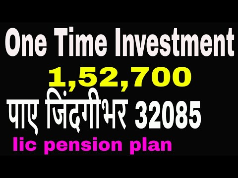 One Time Investment 152700 and Get 32085 Lifetime Pension | lic pension plan
