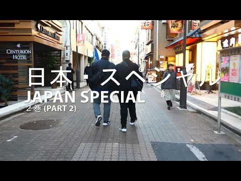 Japan Special Part 2 - Watch Shopping At Ueno And Shinjuku
