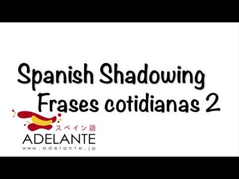 【スペイン語会話】すぐに使える日常フレーズ 2 「シャドーイング」で会話力UP!