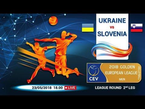 Golden European league (MEN) 2018   Ukraine - Slovenia
