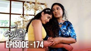 Thoodu | Episode 174 - (2019-10-17) | ITN Thumbnail