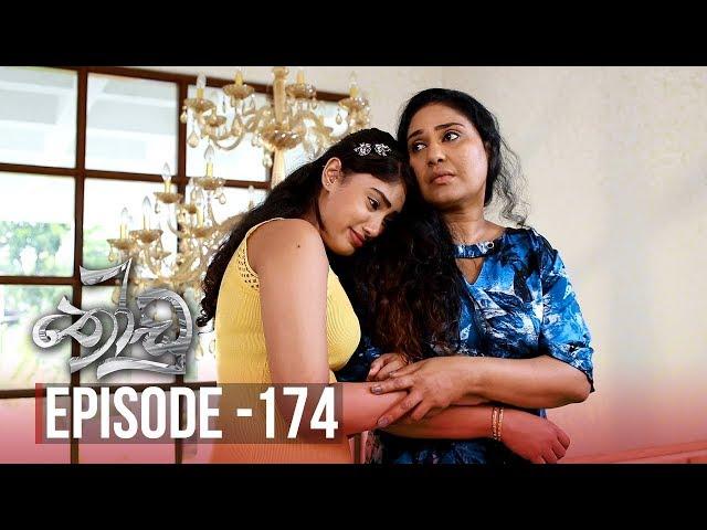 Thoodu | Episode 174 - (2019-10-17) | ITN