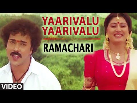 Ramachari Video Songs | Yaarivalu Yaarivalu Video Song | V. Ravichandran,Malashri| Kannada Old Songs