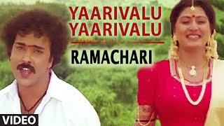 Yaarivalu Yaarivalu Video Song | Ramachari Kannada Movie Songs | V Ravichandran,Malashri |Hamsalekha