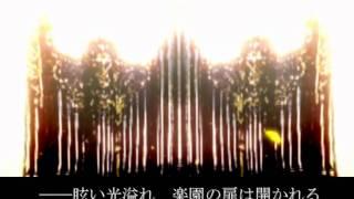 片翼の鳥/志方あきこの動画