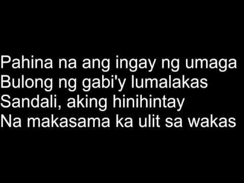 """Download Juan Karlos Lyrics """"Malay"""""""