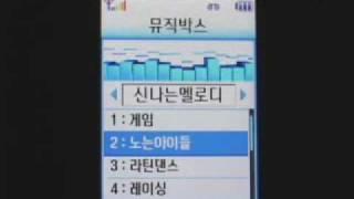 SCH-V500 벨/멜로디&효과음