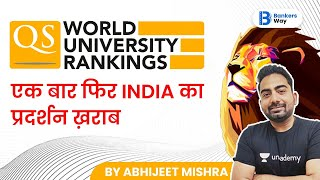 QS World University Ranking   by Abhijeet Mishra