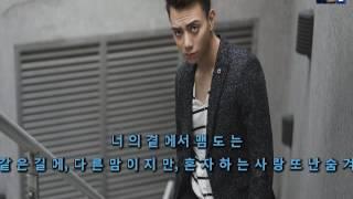 Phía Sau Một Cô Gái-Bản Hàn Quốc[karaoke beat]