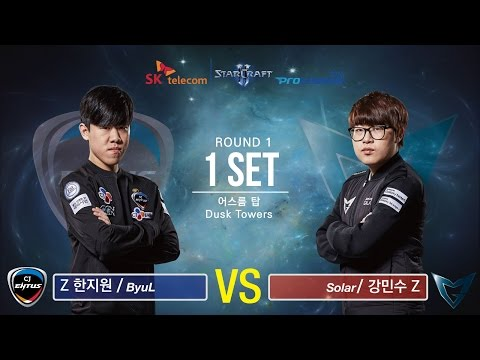 [SPL2016] ByuL(CJ) vs Solar(Samsung) Set1 Dusk Towers -EsportsTV, Starcraft 2