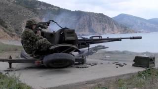 Зенитная установка ZU-23