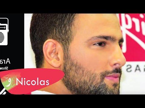 Nicolas Chalhoub interview with Ramzi Salti on Stanford University Radio - California