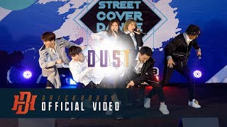 D.U.S.T - มีแฟนยัง Dance Ver. [On Stage@JK Street Cover Dance 2018]