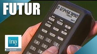 1990 : C'est quoi le téléphone portable ? | Archive INA