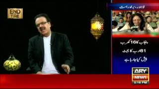End Of Time final call episode 6 By Dr Shahid Masood