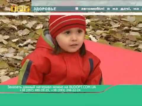Коврики для йоги. Владивосток. как выбрать коврики для йоги - YouTube