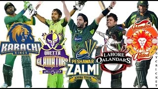 PSL 2017 Pakistan Super League Teams