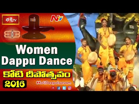 Women Dappu Dance By Shiva Group @ 6th Day #KotiDeepotsavam 2016