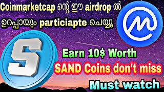 coinmarket cap official airdrop (10$ worth sand Coins ) don't miss this 100% genuine airdrop |crypto