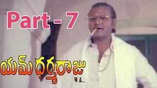 M Dharmaraju MA Movie || Mohan Babu, Sujatha, Surabhi, Rambha  || 07/10