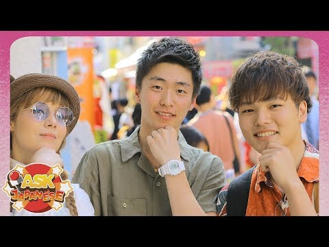 HOW TO BE A POPULAR MAN IN JAPAN: JAPANESE MEN'S VOICES