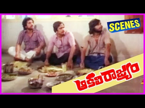 Akali Rajyam Telugu Movie Scene - Kamal Hassan , Sridevi