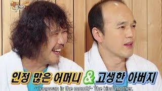 Happy Together - Easily Swayed Celebrities Special w/ Kim Kwangkyu, Jungwan & more! (2013.11.27)