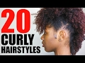 20 CURLY/ NATURAL HAIRSTYLES | SHORT/ MEDIUM HAIR