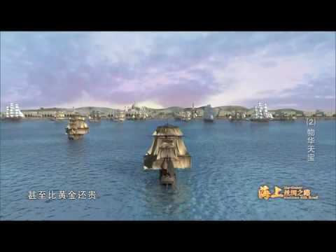 The 21st Century Maritime Silk Road(episode 2,aired on 2016)