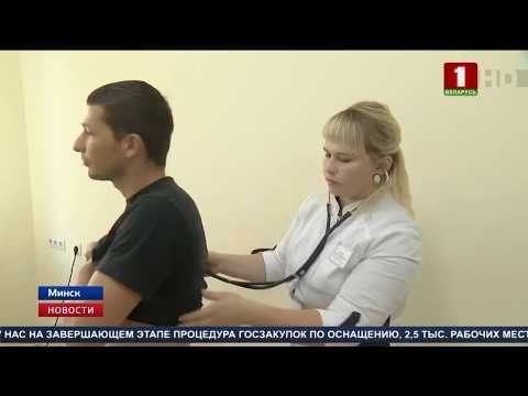 В Беларуси расширен перечень лиц по выдаче больничных листов