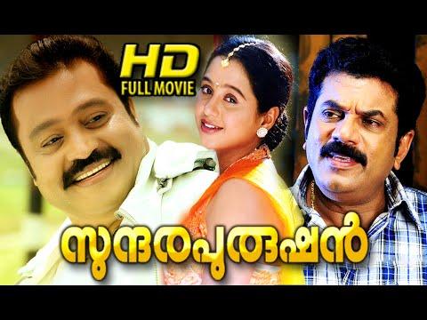 Malayalam Full Movie 2015 New Releases   Sundara Purushan   Malayalam Comedy Movies 2015