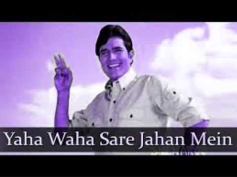 yahan wahan sare   cover of Kishore kumar ji by dj mehfil live