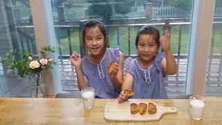 소유리소다미(마늘빵 베이킹)