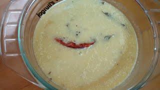 Traditional Gujarati recipe fajeto/गुजराती फजेतो बनाने की विधि/ વિસરાતી વાનગી ફજેતો બનાવવા ની રીત/
