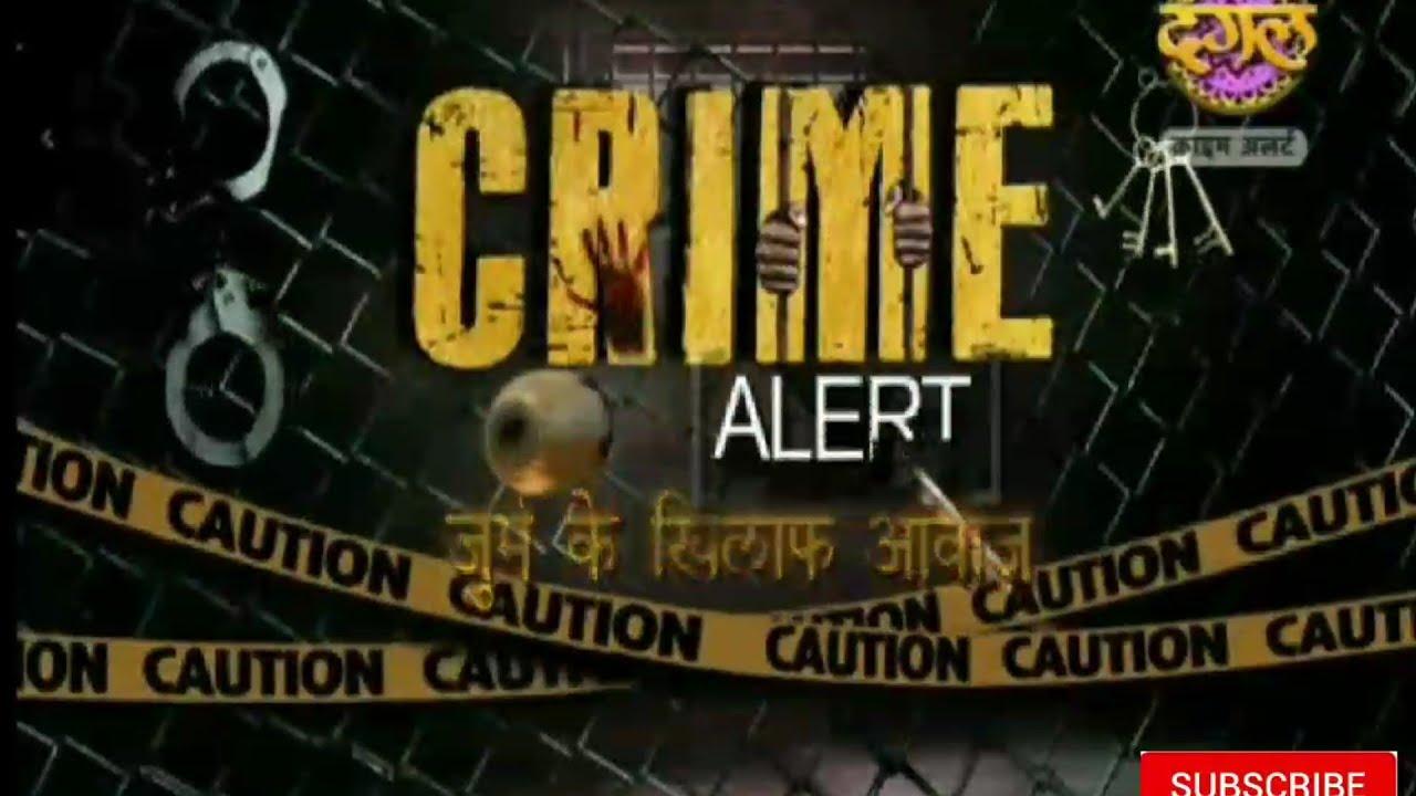 Download Crime alert jurm k khilaf awaz episode 399 December 2019