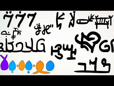 Why West Africa keeps inventing writing systems