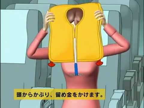 Japan Airlines Safety Video New Version