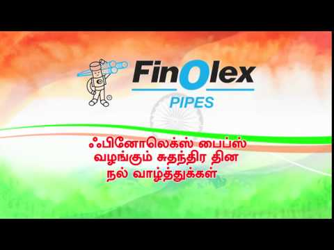Independence Day - Tamil