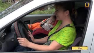 видео Отсутствие автокресла - не повод для штрафа