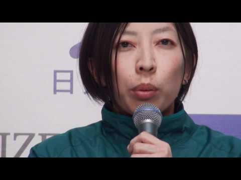 大阪国際女子マラソン 速報