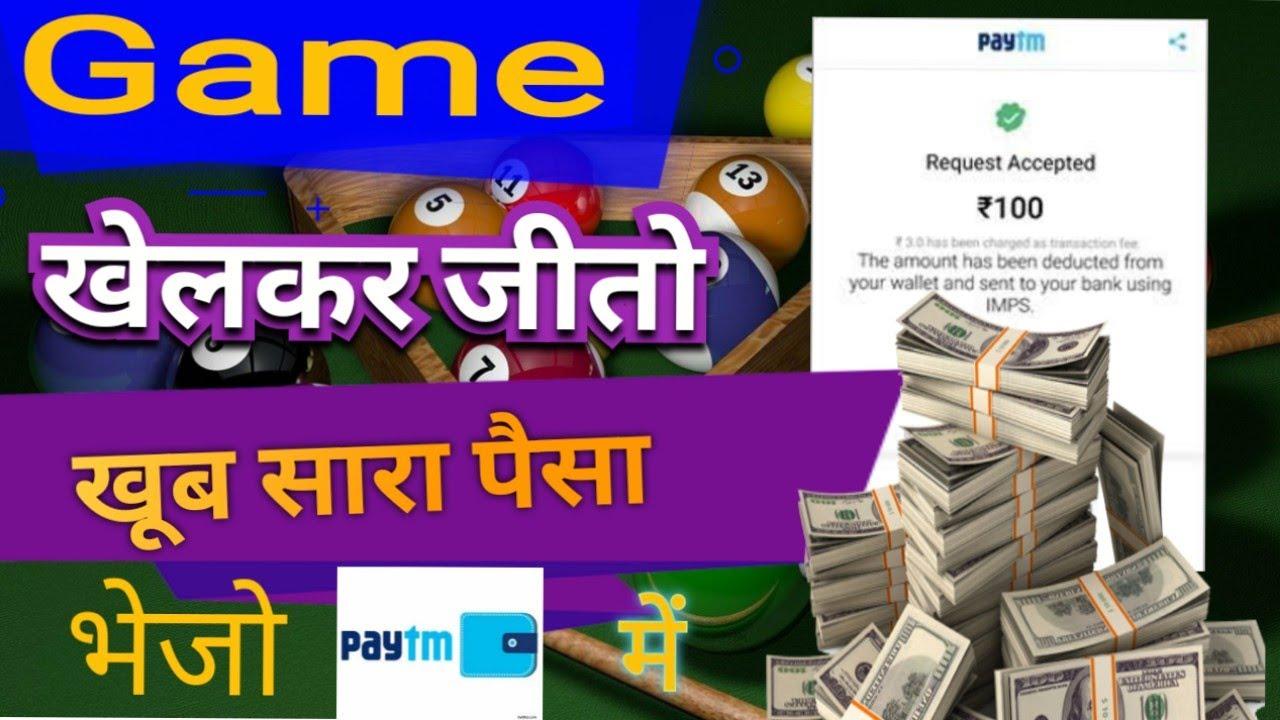 Online Money Earning Games