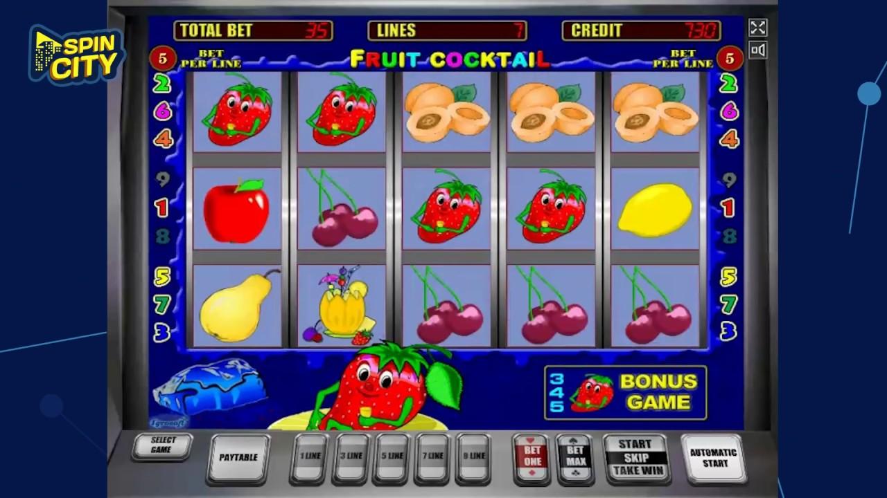 Играть в игровые автоматы клубнички онлайн бесплатно