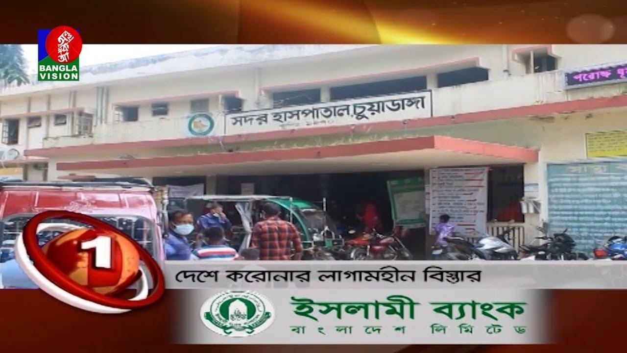 BANGLAVISION NEWS TOP TEN | 05 PM | 30_July_2021