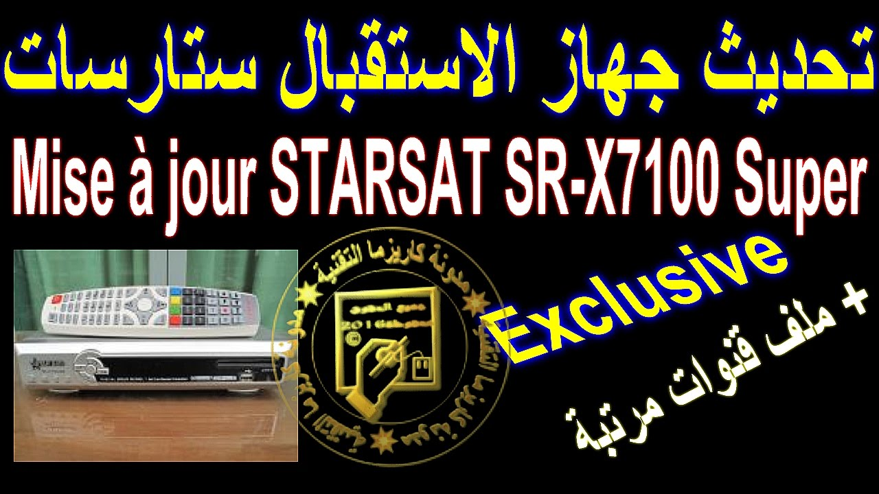 mise a jour starsat sr-x7100 usb