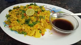 Poha/chidwa-light snack for diet conscious